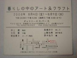 Dsc00219_1
